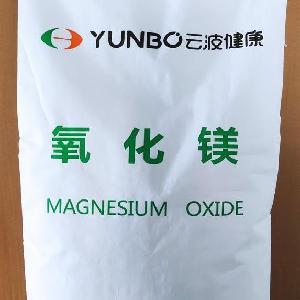 云波健康,食品級氧化鎂(顆粒.粉末)