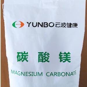 云波健康、食品級碳酸鎂(生產廠家)