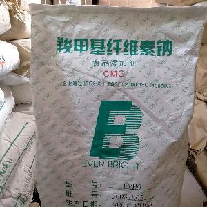 供應 食品級CMC 羧甲基纖維素鈉FVH9高粘稠度 FH9肉制品飲料增稠