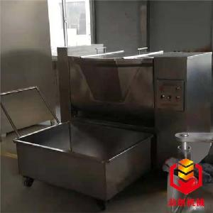 杂粮搅拌设备大米混合设备