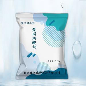 合肥聚丙烯酸鈉生產廠家 食品級聚丙烯酸鈉 合肥盛潤