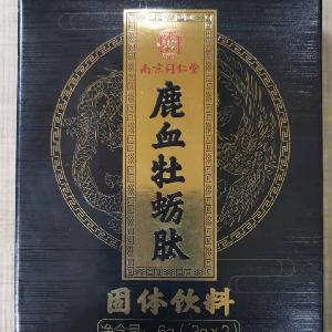 南京同仁堂鹿血牡蠣肽