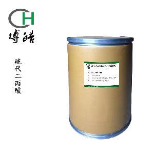 批发硫代二丙酸