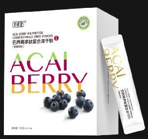 巴西莓多肽复合冻干粉