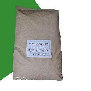 食品级(大豆膳食纤维)量大优惠大豆膳食纤维用途规范