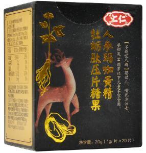人参玛咖黄精牡蛎肽压片糖果