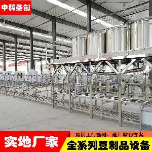 大型老豆腐机生产线 步进式液压豆腐成型机 山东豆腐机厂家出售