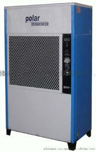 金屬處理行業專用常溫型工業除濕機