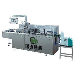 连续式食品装盒机,瑞吉包装机械生产厂家