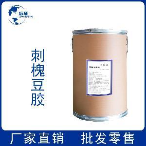 食品級 刺槐豆膠 增稠劑 一公斤起訂 歡迎咨詢