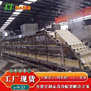 自动化腐竹云皮生产线 厂家直供腐竹机 自动烘干腐竹机