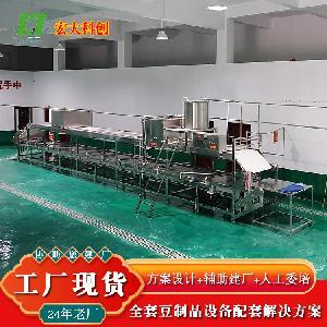 南宁全自动腐竹油皮机 王中王豆皮机 豆制品扶贫项目