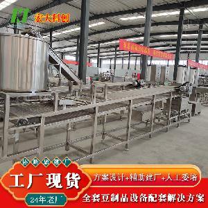 豆腐皮机生产线厂家直供 自动豆腐皮机 豆制品扶贫车间