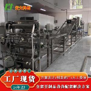 宏大全自动豆腐皮机 6米循环豆腐皮生产线 豆腐皮机器扶贫项目