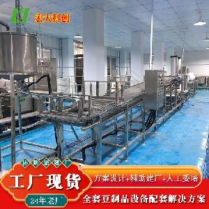 大型全自动豆腐皮机生产线 太原自动豆腐皮机报价 豆制品扶贫项目