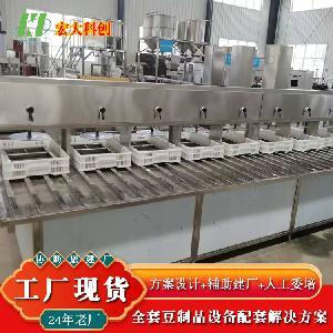 家用全自动豆腐机设备 商用豆腐机 豆制品扶贫项目
