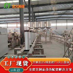 长治自动豆腐机设备 日产5吨的大型豆腐生产线 豆制品扶贫政策