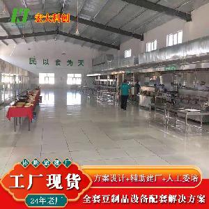 自动数控豆干机 豆干机生产线 厂家直供豆腐干机