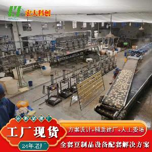 安徽数控豆干机 气压压制豆干生产线 豆制品扶贫项目豆干机