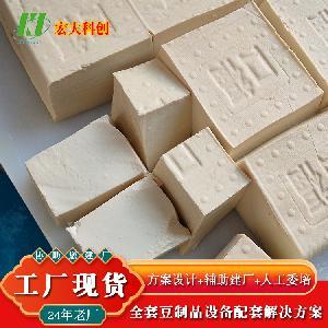 自动灌装冲浆豆腐机 时产3吨豆腐的机器 豆制品扶贫项目