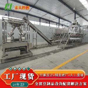 黄豆自动磨浆机 浆渣分离设备 全自动黄豆磨浆机扶贫项目