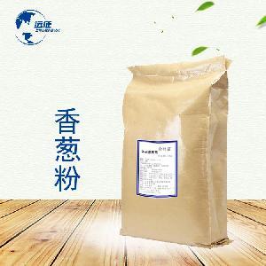 食品级 香葱粉 生产