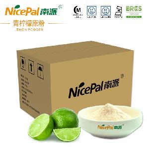 南派青檸檬粉海南水果沖調飲品植物固體飲料食品原料15kg/箱A801