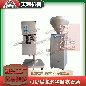全自动灌肠机 香肠灌肠机 全自动液压灌肠机