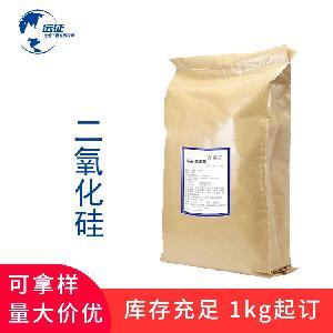 食品级 二氧化硅 抗结剂 远征现货 直销 优质货源