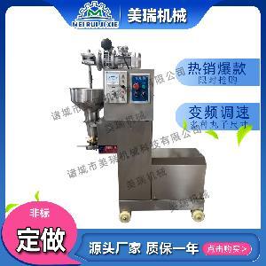 丸子生产线  丸子机 火锅丸子生产设备