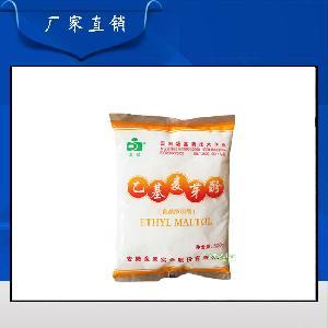 現貨供應 乙基麥芽酚 食品級含量99%乙基麥芽酚增味劑直銷