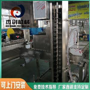 奶酥上糠机生产厂家 杰创-300糯米纸红豆派裹槺机裹糠均匀