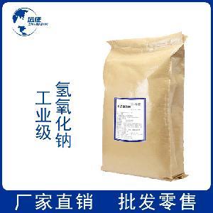 食品级 碳酸氢钠 远征现货 源头 一公斤起订