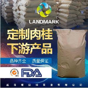 湖北源头厂家供应肉桂酸 量大从优 符合食品级标准