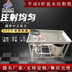 手動8針鹽水注射機 小雞肉驢肉雞胸肉腌制設備