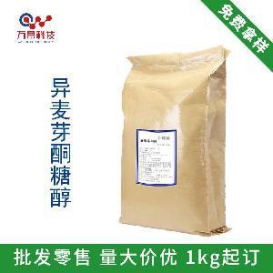 食品级 磷酸氢钙 武汉万荣 库存充足 批发供应
